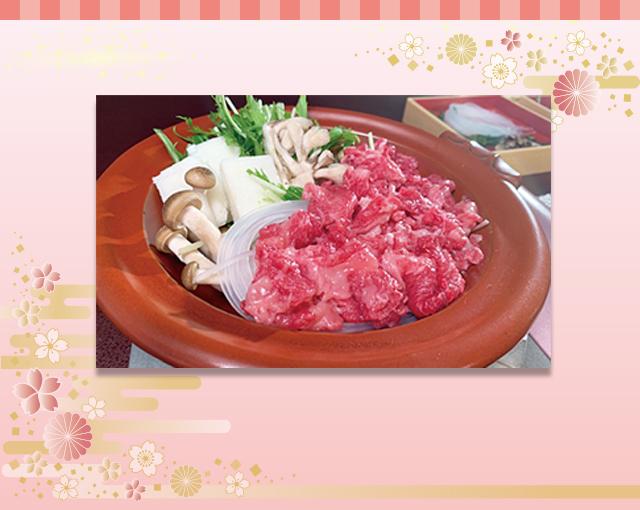 三河牛味噌鍋 通年