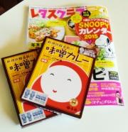 愛知のお土産 レタスクラブ 味噌カレー